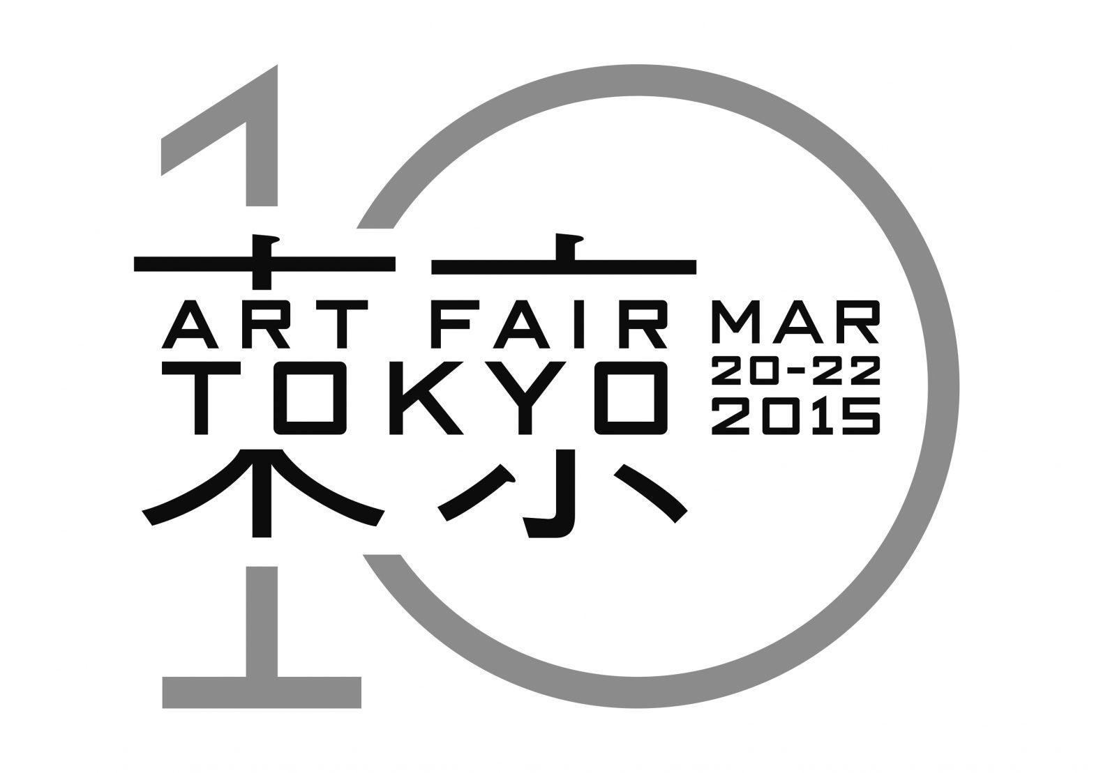 アートフェア東京に出展いたします。
